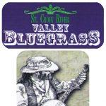 Kiwanis Bluegrass Fundraiser