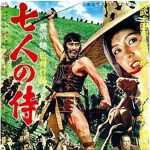 Seven Samurai Moving Screening