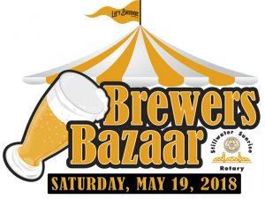 12th Annual Brewers Bazaar