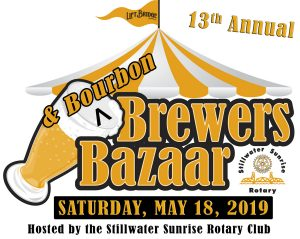13th Annual Brewers & Bourbon Bazaar