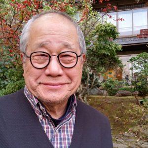 Kinji Akagawa: Integrating Nature and Art Workshop...