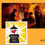 Heavenly Peace with Beacon Hill Jazz Ensemble