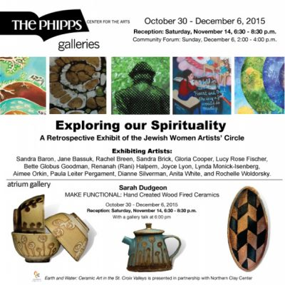 The Galleries: October 30 - December 6