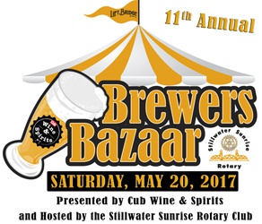 11th Annual Brewers Bazaar